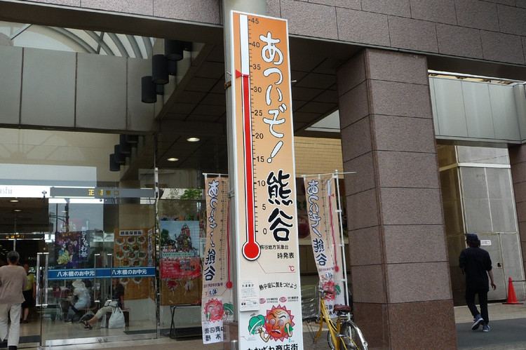 20140717