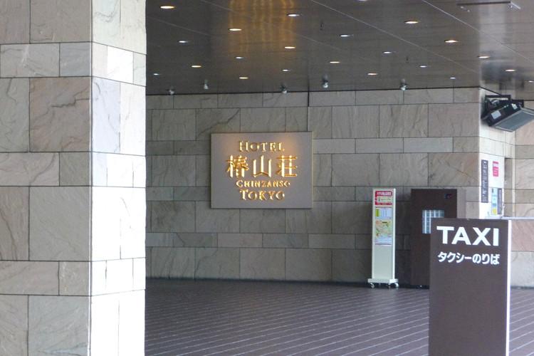 2014081801